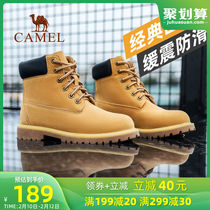 Camel rhubarb boots plus velvet womens boots kicking not bad womens boots Martin boots high top mens shoes classic work boots 10061