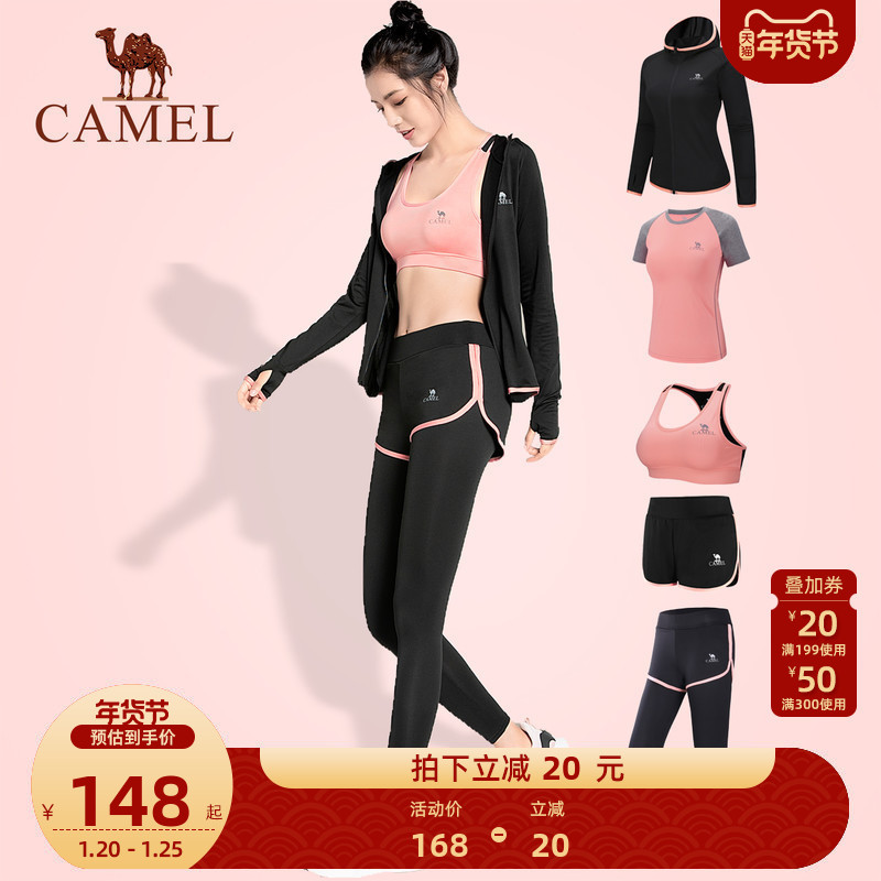 Camel Yoga Suit Womens Yoga Suit Autumn SportsWear Morning Runner Gym Fitness Wear Net Red Winter