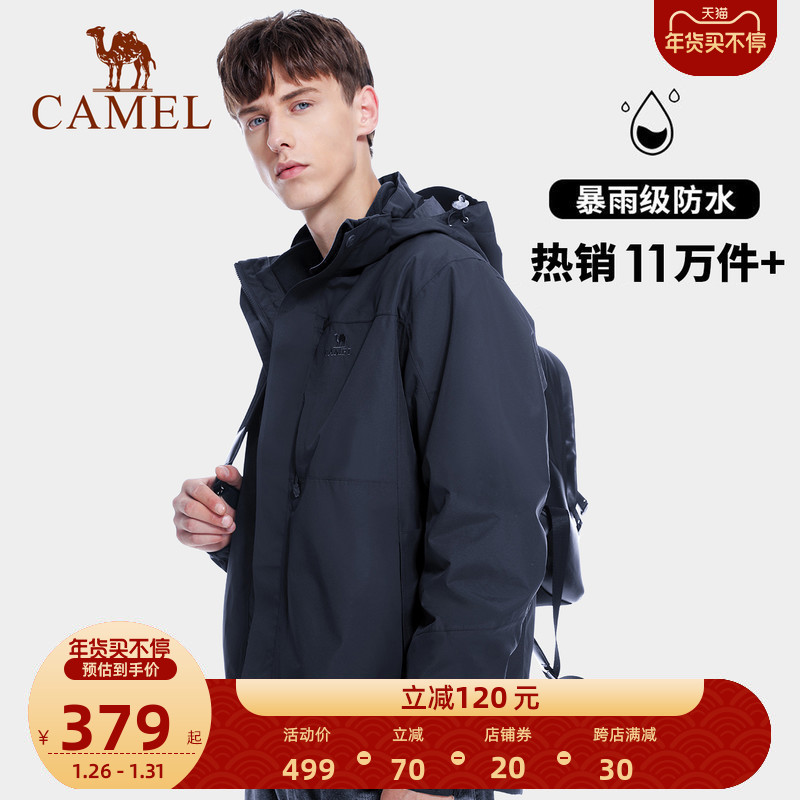 Camel stormtrooper mens and womens autumn and winter coat three-in-one removable plush thick waterproof two-piece outdoor clothing