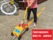 Paint Dash car parking space Line Warehouse Driving School Factory workshop marking marker drawing Wire Dash trolley