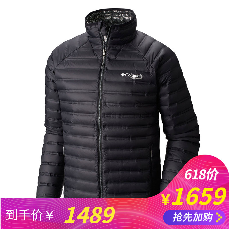 Colombia Outdoor Men's Waterproof and Air-permeable Thermal Energy Reflective Warm Down Light Down Garment WE1194 in Autumn and Winter