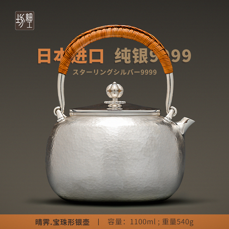 Japanese imported silver kettle boiling kettle pure hand fine workshop silver pot pure silver 9999 kettle make teapot teapot