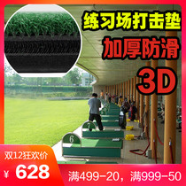 can be customized logo! Golf Strike pad Driving field special level 3D Practice Pad anti-skid professional ball mat