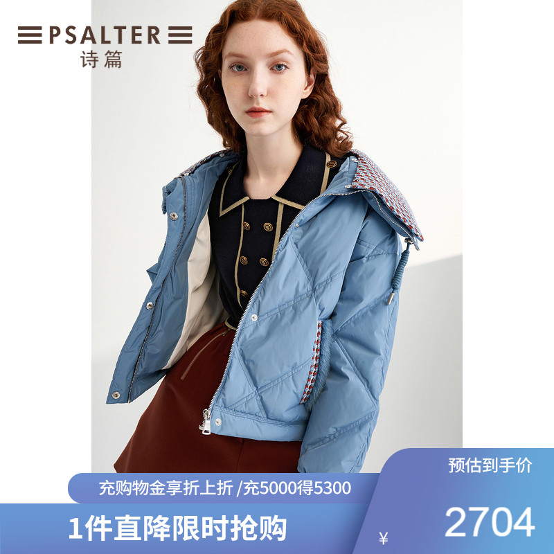 Shopping malls with the same film Psalms womens 2020 winter new down jacket 6C00508098