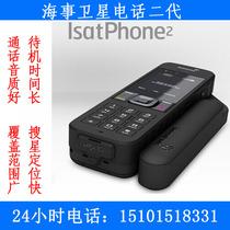 Genuine maritime satellite telephone second generation maritime telephone second generation IsatPhone2 Marine 2 generation Simplified Chinese