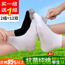 Cotton white cotton spring boys and girls with antibacterial baby socks