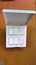 Bath Switch 6 Bath Switch 6 Bath Switch 16A Six Bath Switch with Waterproof Box