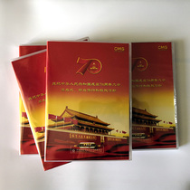 Genuine spot 70 anniversary 2019 National Day parade party big parade 2DVD HD video disc Disc