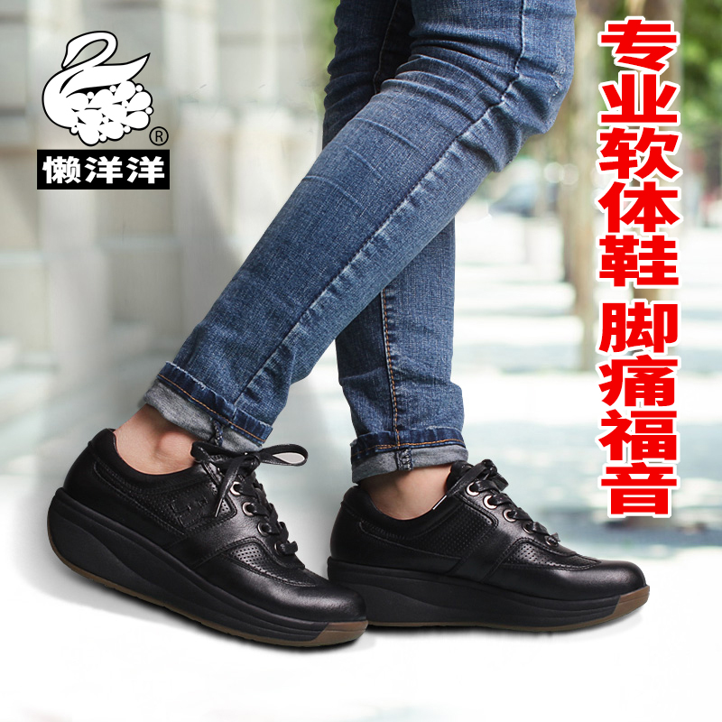 Lazy leather soft-soled outdoor casual walking womens shoes travel shoes full leather breathable four seasons shoes 0902-3