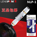 New version of the white gold ring LENSPEN NLP-2-W SLR lens clean pen mirror lens pen genuine 包邮
