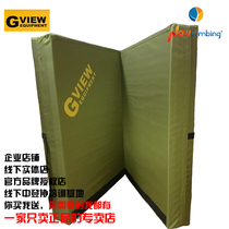 Banner Cloud Gview stone cushion climbing stone mat outdoor wild climbing protection pad multi-purpose safety pad
