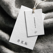 The tag is custom-made high-end listed printed inscription universal custom-made womens 籤 clothing trademark logo custom design