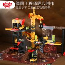 German dickie Childrens oversized simulation sound and light tower crane crane Toy boy engineering car track set