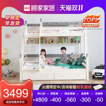 Gujia home Simple modern mother and child childrens 牀 upper and lower bunk children牀 PTDK506B