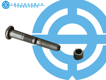 Anchor Brand core rivets: Ring Groove Type (also known as Huck Nail)-Stainless steel-round head