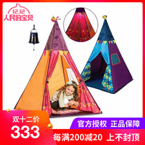 Compare Le B.toys Indian childrens tent baby indoor outdoor game house Princess Home Toys