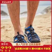 Pathfinder пляжные туфли мужчины 19 весна лето открытый женщины противоскользящие износостойкие сандалии TFGH81729 82729
