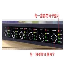 Новый профессиональный сплиттер аудиосигнала 2-в-12-из-полный балансировочный вход-выход аудио сплиттер