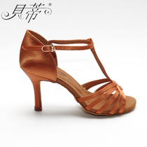 Betty Latin Dance shoes Lady adult Latin shoes with soft bottom GB dance shoes 217 Betty Latin Dance Shoes