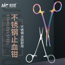 Jia fishing ni stainless steel hook pliers small elbow decoupling device elbow stop blood pliers fishing gear fishing supplies Luya pliers.