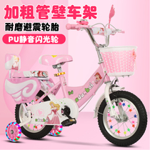 The new childrens bike 3-4-6-8 years old boys and girls stroller 12 14 16 18 20 inch bicycle