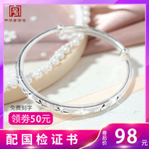 Lao Fengxiang Yun sterling silver bracelet female S999 solid silver bracelet young model to send mother girlfriend Valentines Day gift
