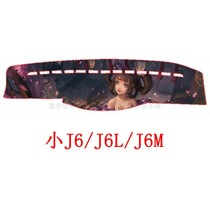 Truck dashboard light-absorbing pads are suitable for liberating J6P OttX Howe T7H cartoon print decorative pads
