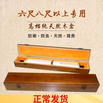 Camphor wood painting box wooden box painting and calligraphy scroll painting scroll painting collection storage moisture-proof sealed tube insect-proof gift box