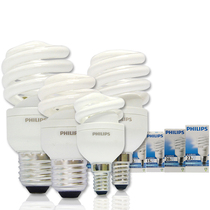 Philips Spiral Standard Energy-saving bulb e27e14 home replacement screw highlight 5w8w23w Huang
