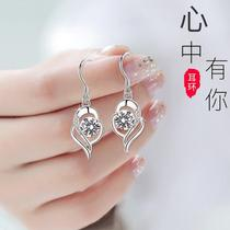 Lao Fengxiang Fu PT950 platinum earrings temperament 18k platinum earrings Valentines Day birthday gift