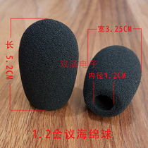 Conference microphone gooseneck capacitive microphone sponge cover windshield high density microphone sponge ball cap
