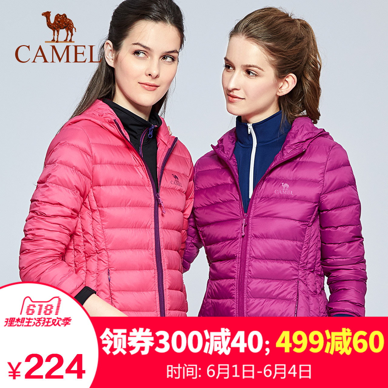 Camel outdoor sport down jacket for men and women with short light and warm down jacket for winter