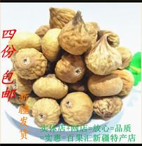 New goods pregnant women snack premium fig dried 250g Xinjiang Atushi fleshy full