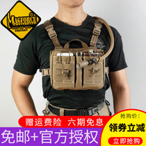 MAGFORCE Maghos Bay Magee First Tactical Armor Entourage Multi-Function Chest 揹 Pack 3571