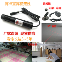 Clothing cutting special cross line laser positioning lamp cross infrared marker high brightness red laser lamp