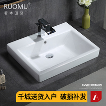 If the wood ceramic art Basin wash basin wash basin Basin Basin semi-embedded pool basin rectangular 336