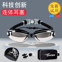 Swimming mirror mens HD short-sighted waterproof anti-fog swimming glasses womens large frame electroplating mirror with earbuds swimming mirror send cap