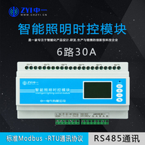 6-way 30A Intelligent Lighting Time control module latitude and longitude relay time Controller timing Time Control module