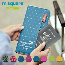 M Square Document Pack Passport folder travel Abroad 0 Wallet card bag long multicolor mens and womens handbags
