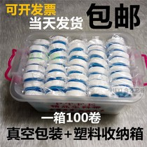 Raw material with 100 rolls of plumbing thickened sealed waterproof tape with days gas lengthening widening 20 meters wholesale