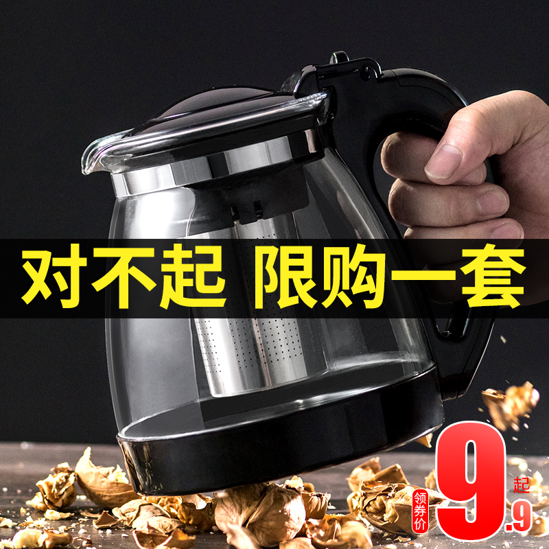 Glass teapot kung fu teapot household large kettle single pot heat-resistant filter flower teapot black tea set