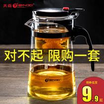 Tianxi floating cup make teapot teapot office glass tea set high temperature 沖 tea maker home filter teapot