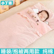 Nouveau-Né Bébé Sac de couchage à double usage bébé coton anti-coup est épaissie 0-6 mois hors du paquet dans le printemps et Automne Hiver