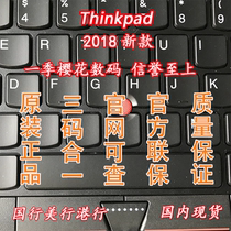 ThinkPad X1C Carbon6 2018 Notebook Country Hong American line HDR Dubi