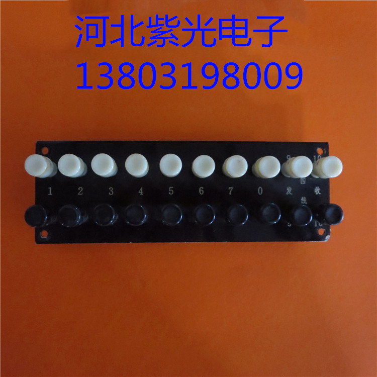 Magnet Phone Accessory Post 1 board 20 black and white colors