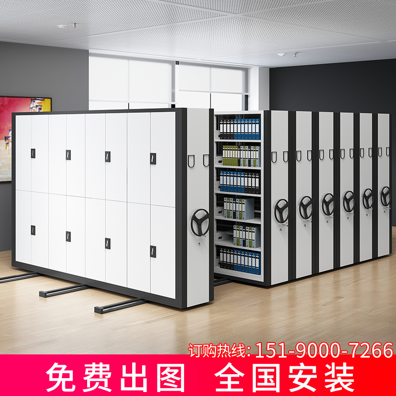 Binlong electric dense frame hand shake moving track steel intelligent dense frame iron file cabinet can be customized