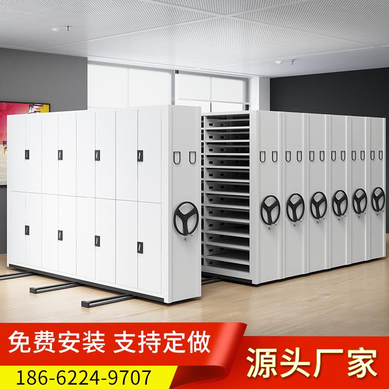 Binlong mobile dense rack file cabinet hand-shake track steel intelligent electric dense cabinet information cabinet