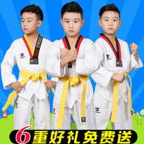 Tian Quan Taekwondo suit adult childrens clothing cotton male and female beginner training clothes vest autumn and winter clothes clothing