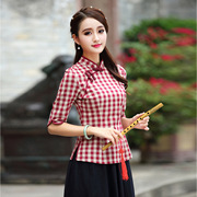 New spring female models of wind Tang suit jacket lattice cheongsam suit retro style cheongsam top school improvement