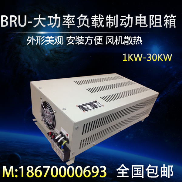 Awe Inspiring Category Electronic Component Productname Automotive Waterproof Wiring Digital Resources Anistprontobusorg